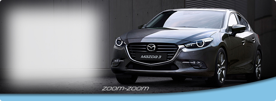 Mazda3Upgrade2017